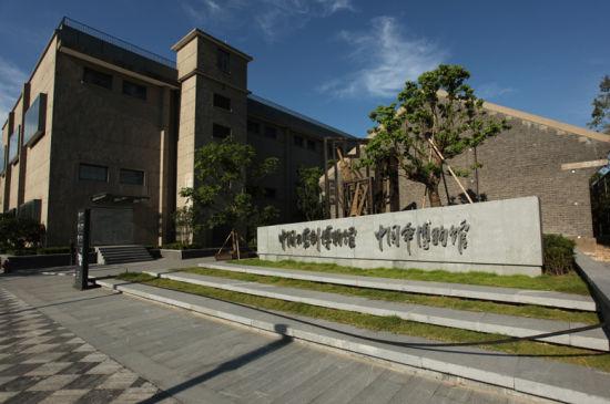 杭州工艺美术博物馆图片