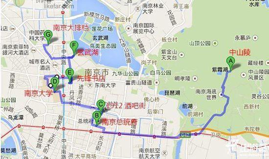 游览南京地图