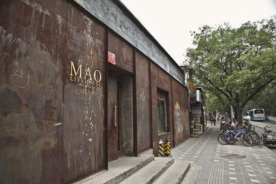 图:MAO LIVE HOUSE 来源:MAO LIVE HOUSE官网