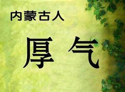 四川人口有多少_蒙古人口是多少