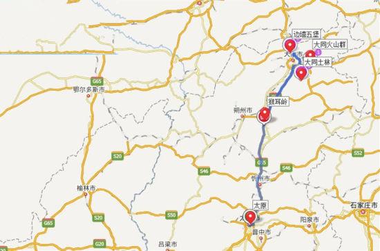 晋北游玩路线图