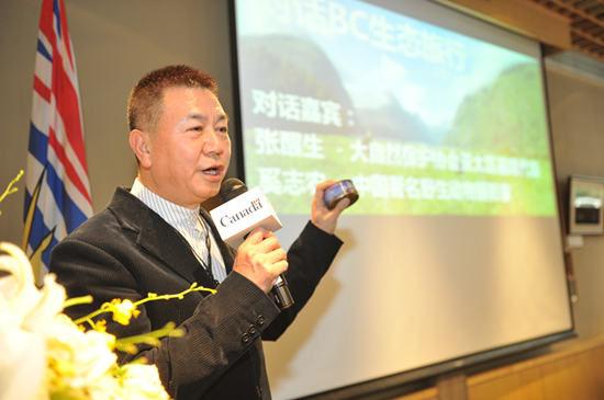 大自然保护协会亚太区首席代表张醒生先生