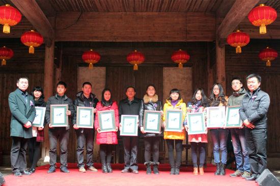 2014安徽最具影响力十大旅游微博