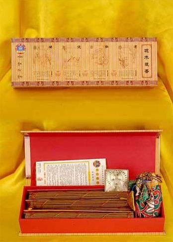 西藏传统花纹面料