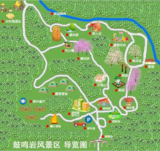 景区导览图