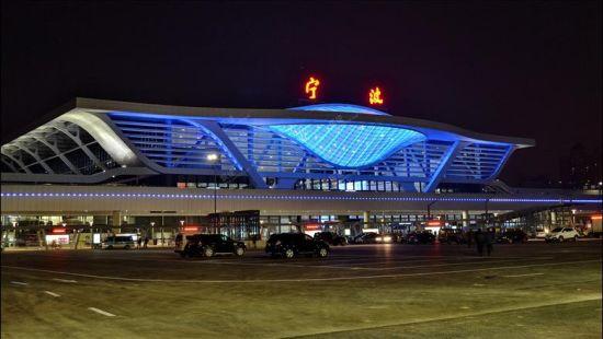 宁波火车站