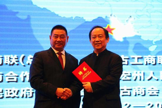 瑞丽市长杨向宏: