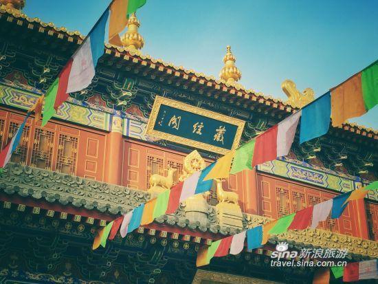 广仁寺 陕西唯一的喇嘛庙