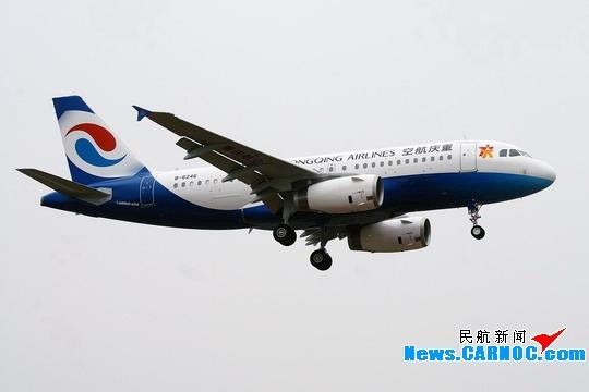 重庆航空公司成功首航西双版纳 6日首航丽江
