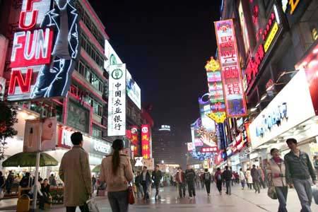 美食美女:成都春熙路步行街(图)