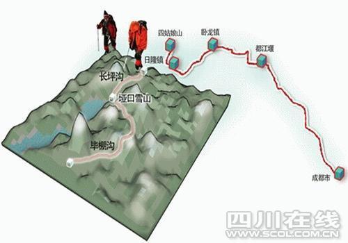 两驴友徒步穿越深沟失踪 女友网上发帖求助(组图)