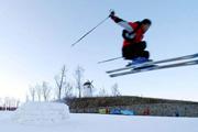 冬季激情滑雪攻略