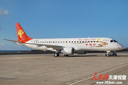 """航空 > 正文          喷涂""""天津航空""""字样的全新e190飞机由巴西飞抵"""