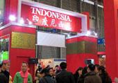 印度尼西亚展台