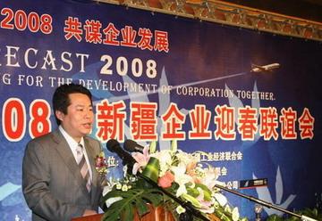 新当选的人大代表南航新疆分公司总经理任积东