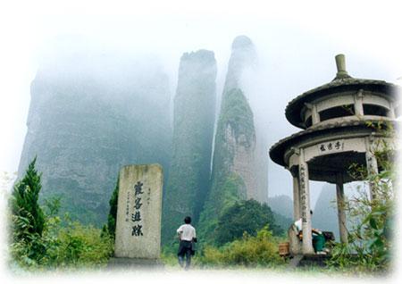 衢州风景图片大全