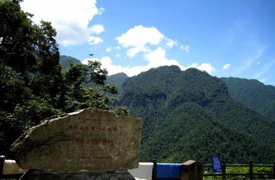 五指峰景区