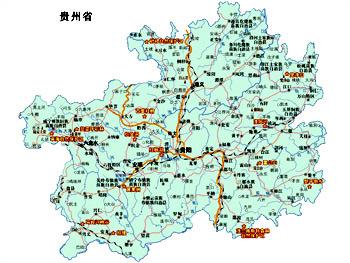 贵州地图全图大图【相关词_ 贵州地图全图高清版】图片