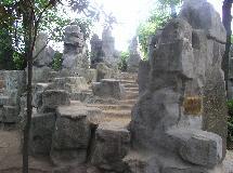 名人石刻画廊