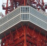 东京塔上的展望台