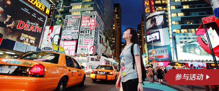 去美国旅游_我想去美国旅游_发布含有#我想去