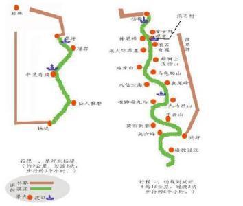 漓江徒步路线