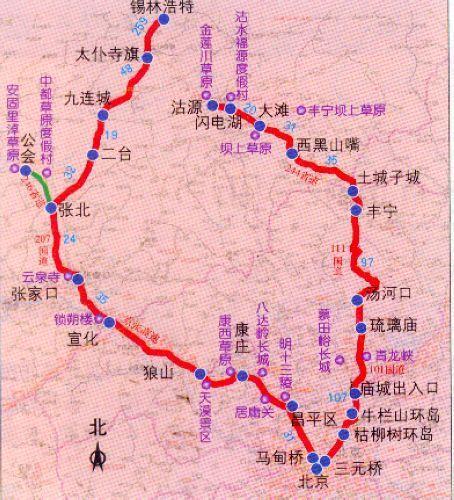 北京-密云水库-慕田峪长城