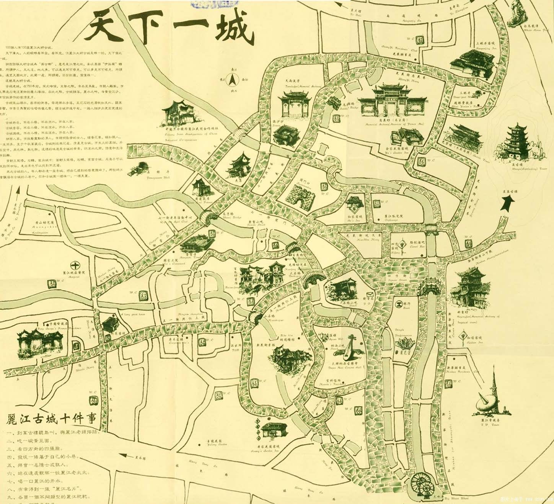 丽江自驾游地图