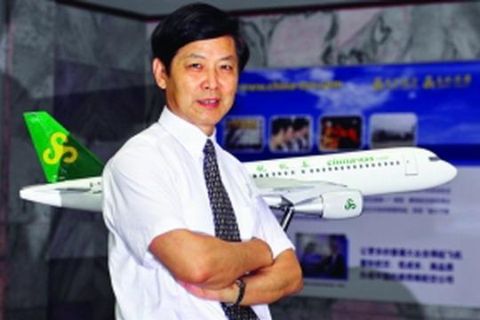 春秋航空有限公司董事长王正华