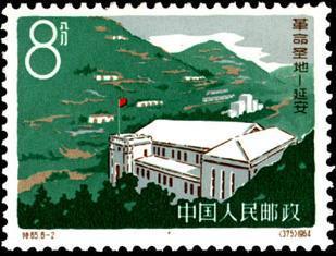 8分 杨家岭中央大礼堂