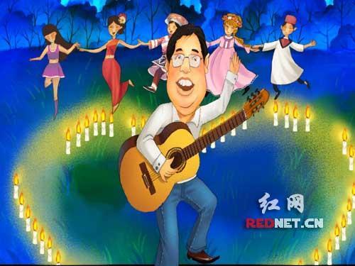 张家界市长赵小明以夸张的卡通形象示人