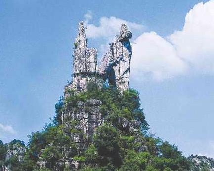 兴文石海世界地质公园