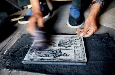 手工抄纸印制的甲马