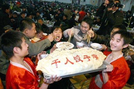 中国生态农业第一村—留民营千人饺子宴