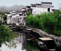 中国最美的古村镇