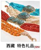 西藏旅游特色礼品一览(图)