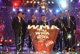 WMA中国武术职业联赛