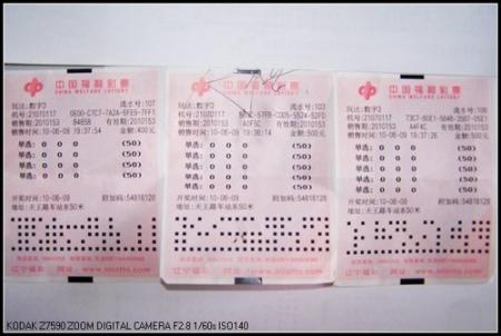 彩票 新浪数字彩票 正文    6月9日,福彩3d第2010153期开奖结果是豹子