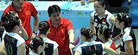 2009年中国女排获第五平最差战绩