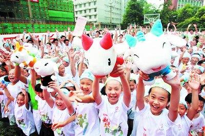 乐羊羊来了喊你看亚运亚运会吉祥物传递活动昨抵星城