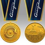 广州亚运会奖牌