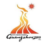 广州亚运会会徽