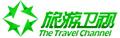 旅游卫视微博互动
