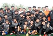 U17联赛-鲁能获得全国冠军