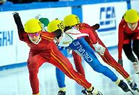 2010赛季短道速滑世界杯