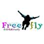 西安Freefly