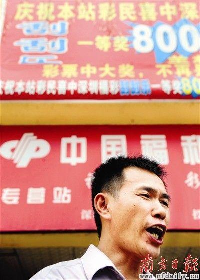 朱刚对福彩中心的说法感到很失望。 南方都市报记者 陈文才 摄