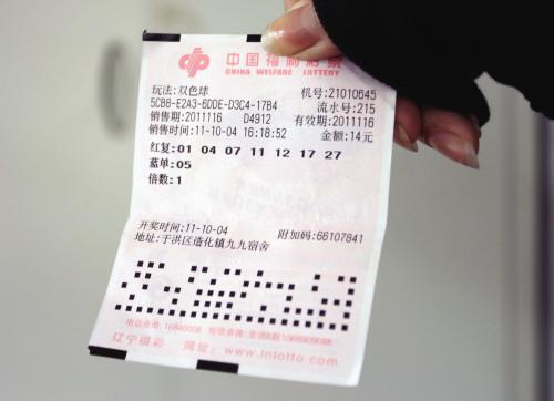 刘先生的女友展示中奖彩票,出自另一站点的孪生票还未现身