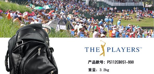 P5112CB051-990球包