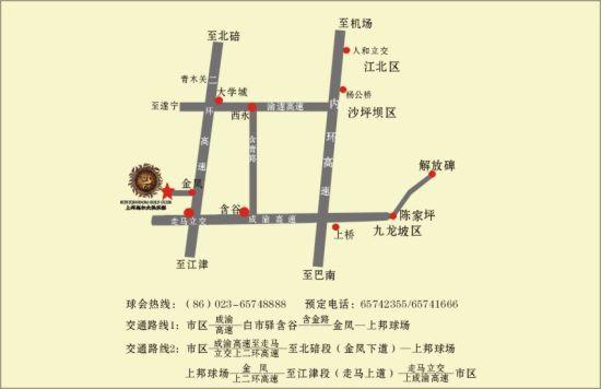 重庆上邦高尔夫俱乐部最新地图(2012年)